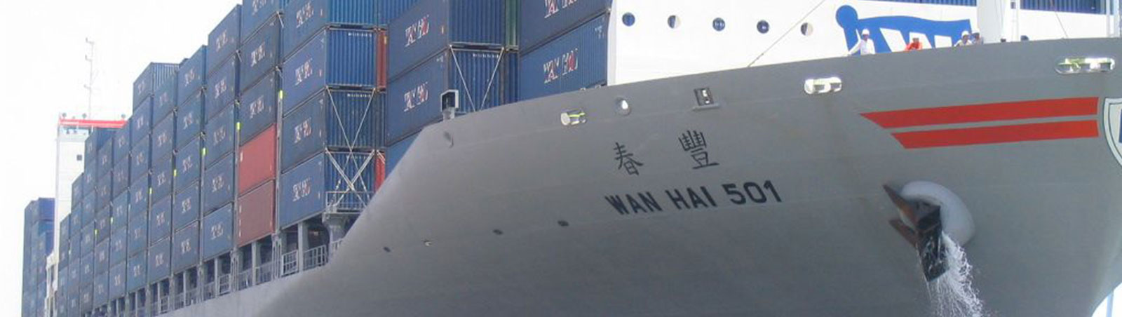 Wan hai lines | omega shipping | liner agency | services